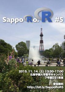 SappoRo.R #5