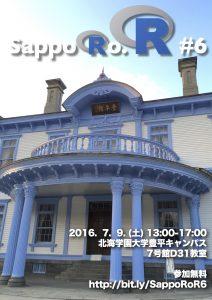 SappoRo.R #6