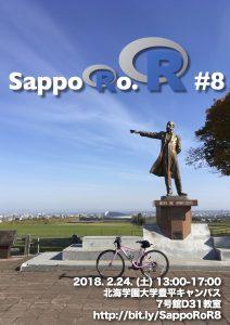 SappoRo.R #8
