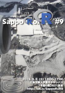 SappoRo.R #9